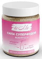 Смесь суперфудов Cила суперфудов для напитков To Me Beauty 2.11. 130 гр