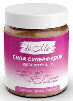 Смесь суперфудов Cила суперфудов для напитков To Me Immunity ,1.12, 130 гр