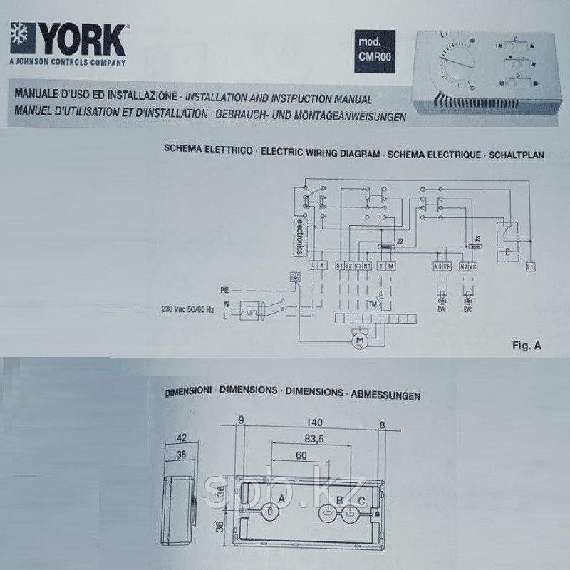 Пульт управления фанкойлом YORK CMR00 - фото 7