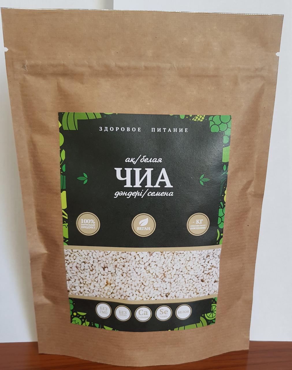 Семена чиа, белые  ,1 кг