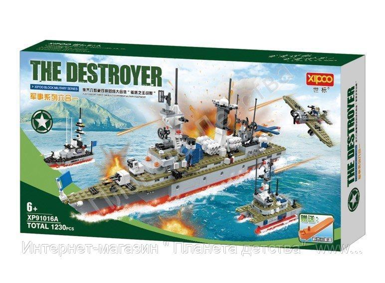Конструктор 6в1 Боевой крейсер 1230 дет. - фото 2