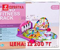 Развивающий коврик-пианино для малышей Piano Fitness Rack со звуковыми эффектами