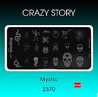 Пластина для стемпинга Crazy story Mystic