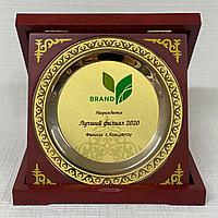 Наградная тарелка в деревянном футляре, фото 1