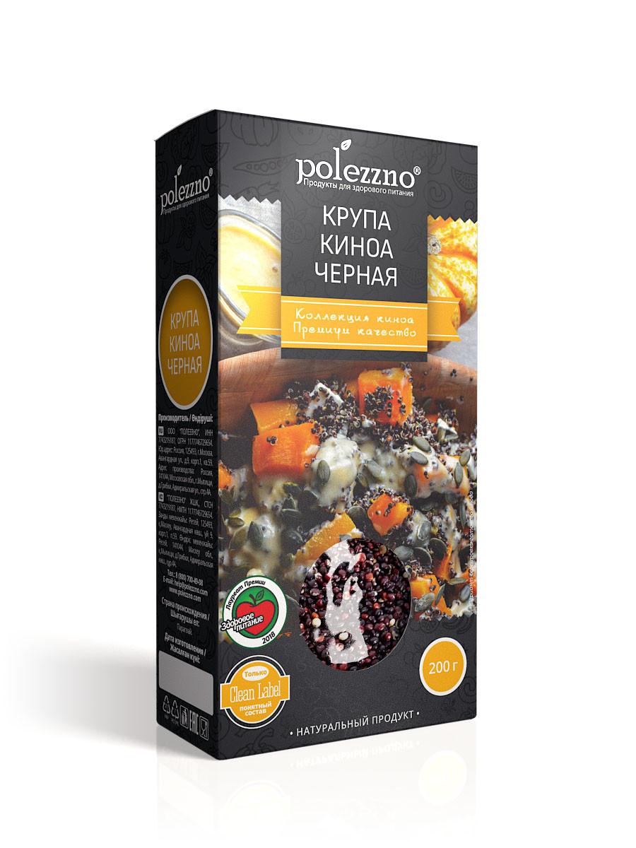 Киноа черная Polezzno - фото 1