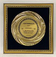 Наградная тарелка в багетной раме, фото 1