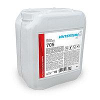 Гель для глубокой кислотной очистки, с защитным ффектом ИнтерХим 705