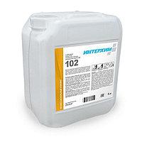 Усиленное средство глубокой очистки ИнтерХим 102