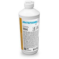 Густое средство глубокой очистки ИнтерХим 104