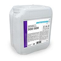 Усиленное специальное средство очистки и обезжиривания ИнтерХим 900/800