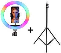 Кольцевая лампа 33 см цветная RGB