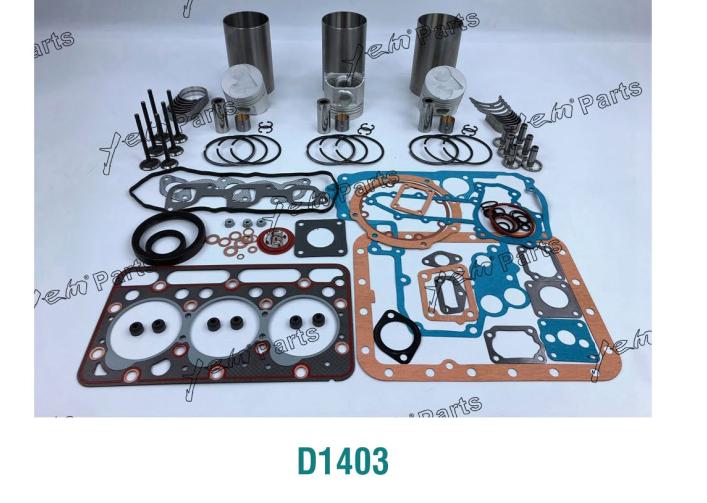KUBOTA D1403