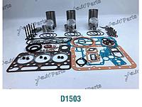 KUBOTA D1503