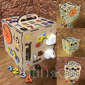 Бизикуб Smart Box 30х30х30см