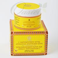Отбеливающий крем для лица с витамином С, 50 гр