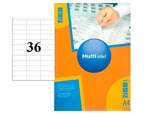 Этикетки самоклеящиеся Multilabel, А4, 48 х 31 мм., 36 шт/лист, 100 л.
