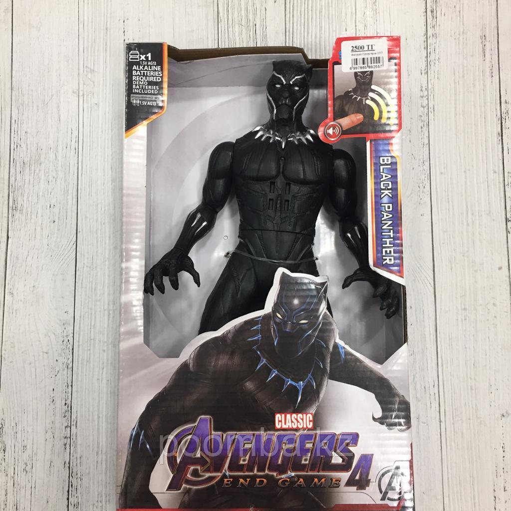 Игрушка Супер Герой Черная Пантера
