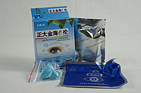 Zhengda jin hai e lun капли для глаз, 10мл