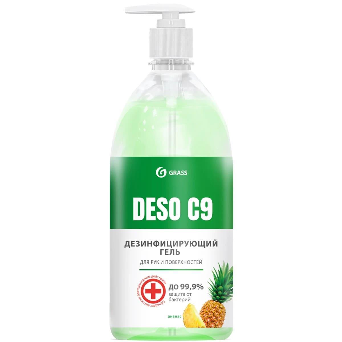 Дезинфицирующее средство на основе изопропилового спирта DESO C9 гель (ананас)