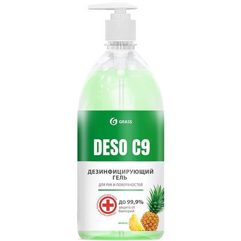 Дезинфицирующее средство на основе изопропилового спирта DESO C9 гель (ананас)  , фото 2