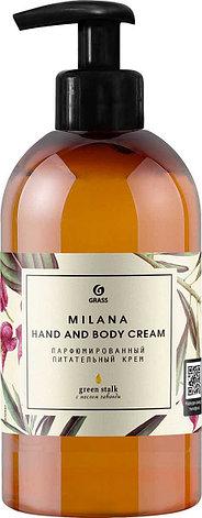 Парфюмированный крем для рук и тела Milana Green Stalk, фото 2