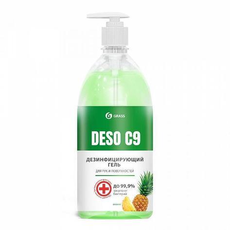 Дезинфицирующее средство на основе изопропилового спирта DESO C9 гель (ананас), фото 2