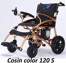 Инвалидная коляска электр. Вес 24 Кг. Cosin color 120S, 24v  300w. Аккум.  Li-ion 24v 10 A/H