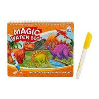 Книжка для рисования водой 'Рисуем динозавров', с маркером