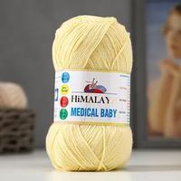 Пряжа 'Medical baby' 70 акрил, 30 амикор 310м/100гр (79203)