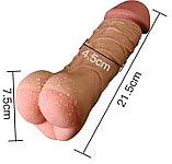 Мастурбатор фаллоимитатор унисекс, фото 4
