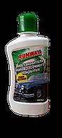 Восстановитель лакокрасочного покрытия, RunWay, 250мл