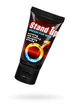 Крем возбуждающий стимулирующий для мужчин STAND UP, 25 гр