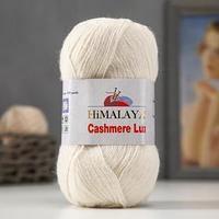 Пряжа 'Cashmere lux' 80 акрил, 20 шерсть 510м/100гр (76202)
