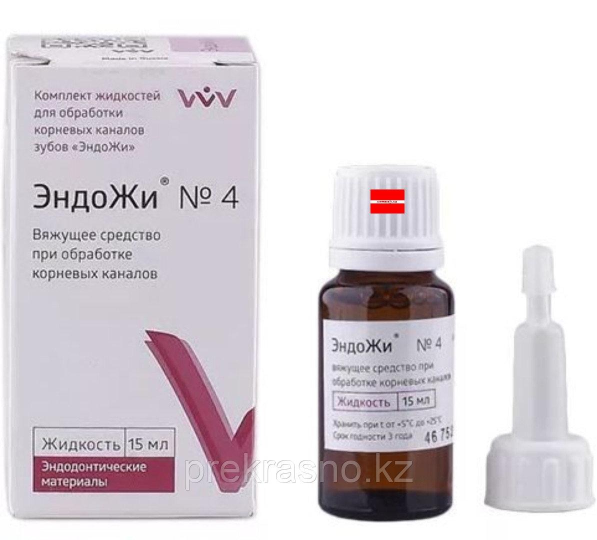 ЭндоЖи №4 кровоостанавливающая жидкость 15мл