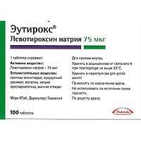 Эутирокс 75мкг №100