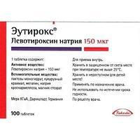 Эутирокс 150 мг, №100, табл.