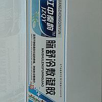 Мазь от варикоза, для оздоровления сосудов, на основе лекарственных трав