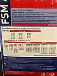 Фильтры для пылесоса Samsung SC 4520, фото 2