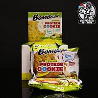 BombBar - Низкокалорийное протеиновое печенье 1шт/40гр Фисташки