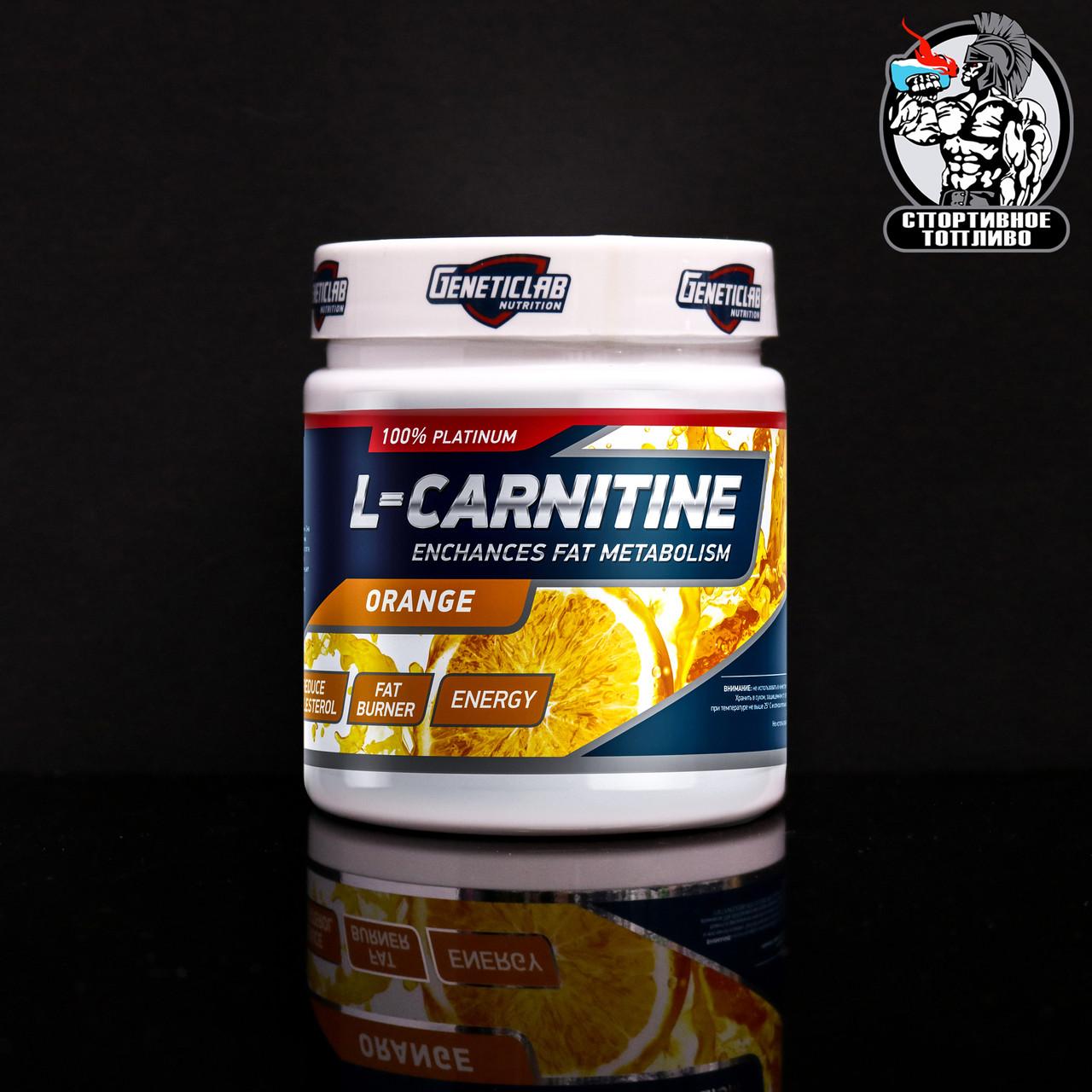 CARNITINE powder 150гр