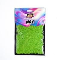Наполнение для слайма 'Мох' ярко-зеленый ТМ 'Slimer'