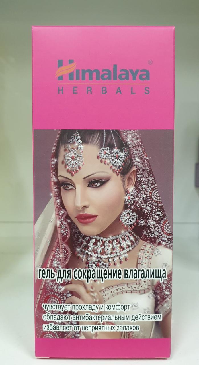 Гель для сокращения влагалища Himalaya Herbals