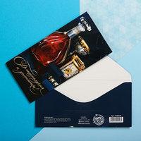 Конверт для денег 'Благополучия и достатка', 16,5 х 8 см (комплект из 10 шт.)