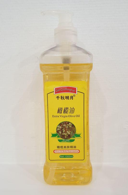 Массажное масло Extra Virgin Olive Oil 0,5л.