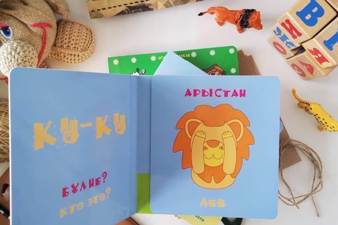 "Детские книжки ""Животные Африки"" - фото 4"