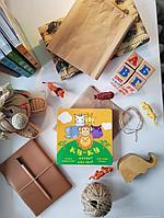 """Детские книжки """"Животные Африки"""""""