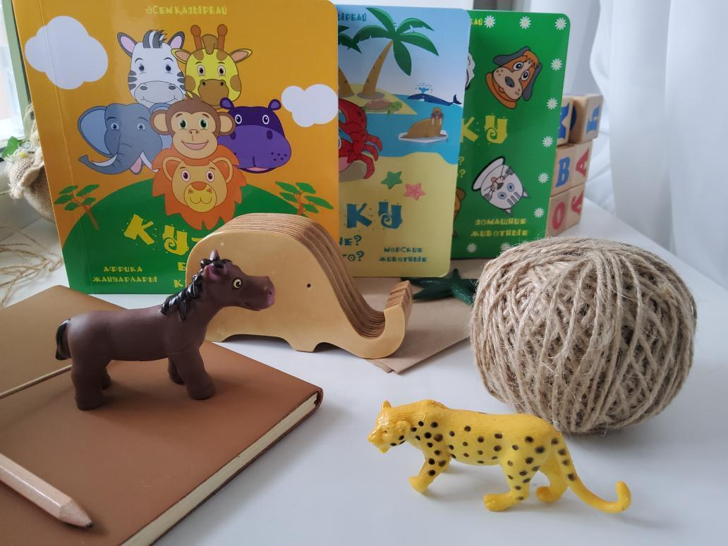 "Детские книжки ""Животные Африки"" - фото 3"