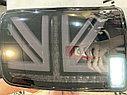 Фонари LED «Британия» Лада 4х4, фото 9