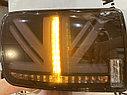 Фонари LED «Британия» Лада 4х4, фото 10