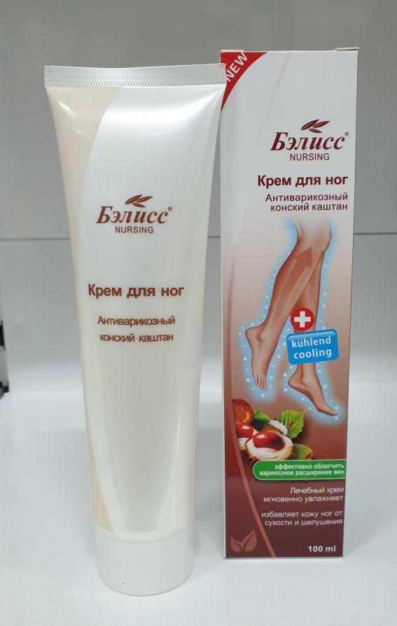 Крем для ног Антиварикозный конский каштан Бэлисс 100 ml.